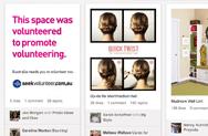 Pinterest interface